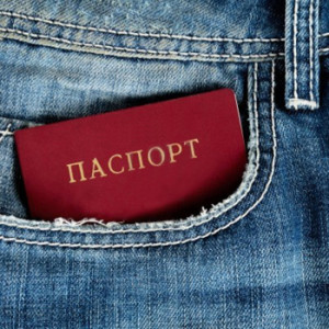 14462721-red-ukrainian-passport-in-pocket-of-blue-jeans - small
