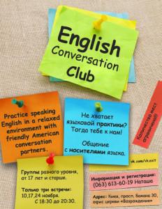 English-2013-v1