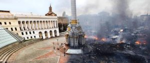 Maidan Memorial